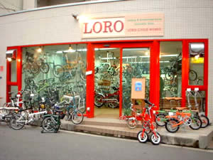 LORO CYCLE WORKS